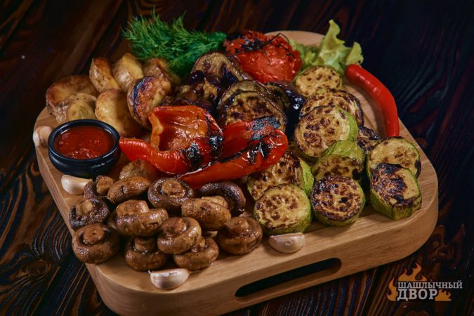 Вегетарианский набор овощей на углях